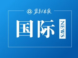 马耳他中国文化中心会员在线分享美好中国印象