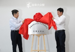 【新闻速递】市医保中心盐都、亭湖分中心挂牌成立