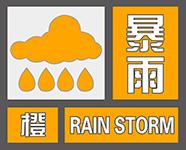 四川冕宁发生特大暴雨灾害,已造成3人死亡12人失联