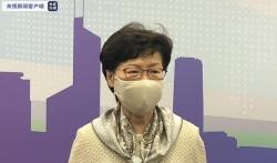 林郑月娥在京举行记者会:特区政府十分支持涉港国安立法