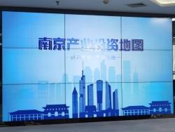 """投资南京""""云上""""直达!南京发布产业投资地图"""