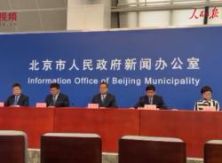 北京新发地市场周边11个小区实施封闭管理措施