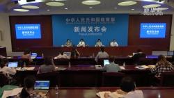 教育部:中國語言資源保護工程一期建設順利完成