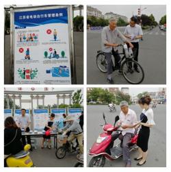 滨海司法局积极开展交通安全法律法规宣传活动