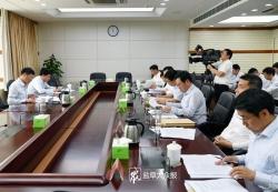 市政府召开党组会议强调 以务实举措确保中央决策部署落地见效