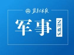 武警浙江省总队驰援温岭槽罐车爆炸事故一线