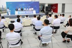 首批入驻中韩国际机器人产业园迪信通FIRST产业空间开业