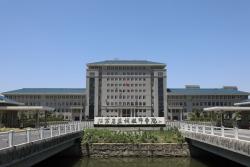 江苏省best365技师学院2020年招生简章