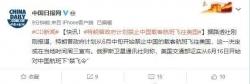 特朗普政府计划禁止中国载客航班飞往美国