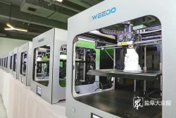 盐南高新区聚力聚焦发展3D打印产业