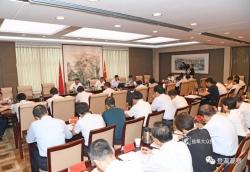 安全生产、长江禁渔、整治农村乱占耕地建房……市委常委会对这些重要工作作出部署