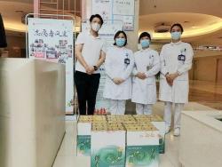 中科集团捐赠灵芝孢子粉 致敬白衣天使  关爱援鄂队员