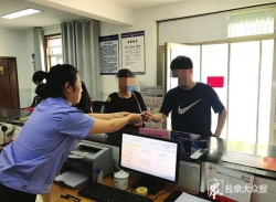 考生临考前丢失身份证射阳民警迅速为其办理临时身份证