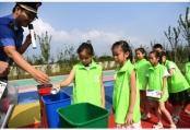 合肥:环保课堂迎暑期