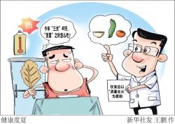 """今年""""三伏""""40天,""""苦夏""""之时怎么吃?"""