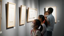 东�y台籍书法家单瑞成在沪举办书画展