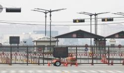 韩地方政府要求美军赴韩前做病毒检测