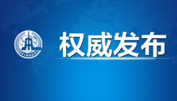 """重磅!我国将颁发""""中国人民志愿军抗美援朝出国作战70周年""""纪念章"""