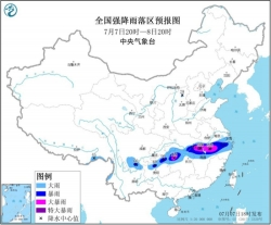 今年首个暴雨橙色预警!鄂赣皖等地局地有特大暴雨