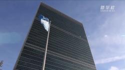 中国代表向联合国秘书长交存《武器贸易条约》加入书