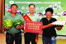 """走向我们的小康生活丨江苏盐城""""好人""""为农产品站台代言 助力决胜全面小康"""