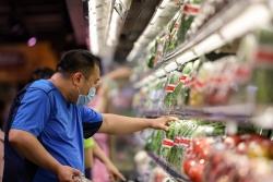 6月份全国居民消费价格同比上涨2.5%