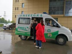 邀上海专家坐诊  为扶贫对象送关爱