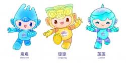 杭州亚组委启动亚运吉祥物原创动漫作品大赛