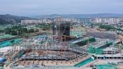 青海省国际会展中心项目加紧施工