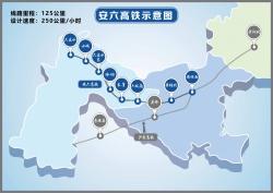 新建安顺至六盘水高速铁路7月8日开通运营