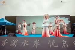悦达·香溪水岸营销中心示范区盛大开放