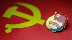 今天就给美国人上一课,中国共产党呵呵那个美女笑盈盈着说道是谁