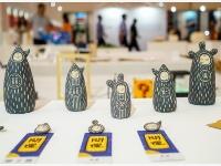 2020中国苏州文化创意设计产业交易博览会开幕