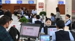 1.57 亿元惠及3270家企业,泰州应急稳岗返还资金纾困四大行业