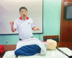 开讲啦!市红十字会暑期课堂授50余名中小学生急救本领