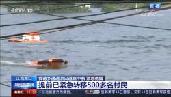 """""""海豚1号""""抗洪一线显身手  这款水面救生机器人系盐城造,收到来自30多个国家订单"""