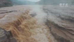 黄河壶口再现黄色瀑布群