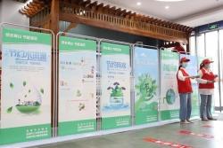 绿水青山 节能增效 时时彩开户节能宣传活动精彩纷呈