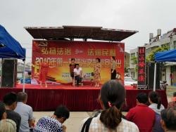 滨海县天场司法所组织文艺巡演助力《社区矫正法》宣传