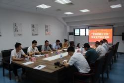"""盐南高新区社事局开展 """"百团进百万企业""""安全生产学习宣讲"""
