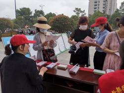 盐南高新区开展世界人口日宣传服务活动