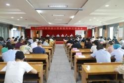 射阳县人民医院部署 下半年工作任务