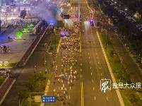 鹽南高新區首屆夜生活跑步嘉年華