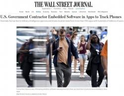 外媒:美国有军方背景公司在500多款应用中植入跟踪软件