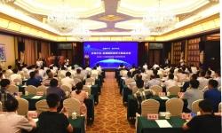 首届中国·best365创新创业大赛总决赛开幕