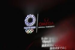 日本醫學專家:疫苗是東京奧運會能夠舉行的唯一保證