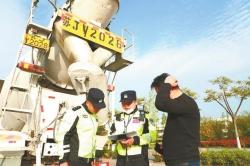 开展专项整治 净化城市环境——13辆混凝土搅拌车超载被查
