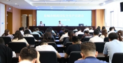 市财政局召开财政部门安全生产宣讲会