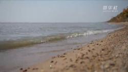 走近中俄最大界湖——兴凯湖