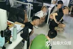 漂亮女网友竟是抠脚大汉!亭湖警方跨省摧毁网络交友诈骗团伙,抓获14人